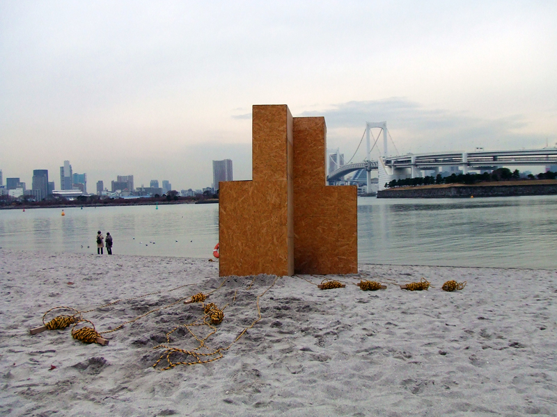凹凸02, 2008, w2010 × d1820 × h2500 mm, Odaiba Marine park,Tokyo,Japan