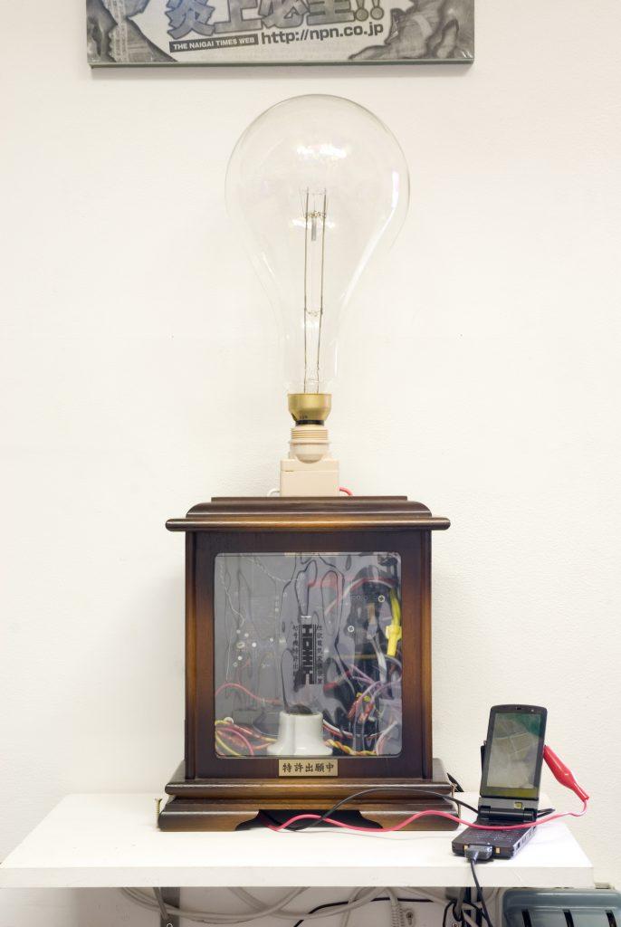 性欲電気変換装置「エロキテル」初号機, 2007