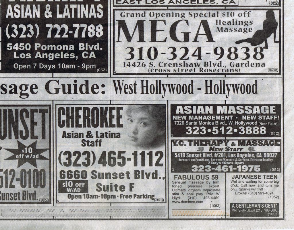 「エロキテル」USAヴァージョン タブロイド紙の広告, 2008