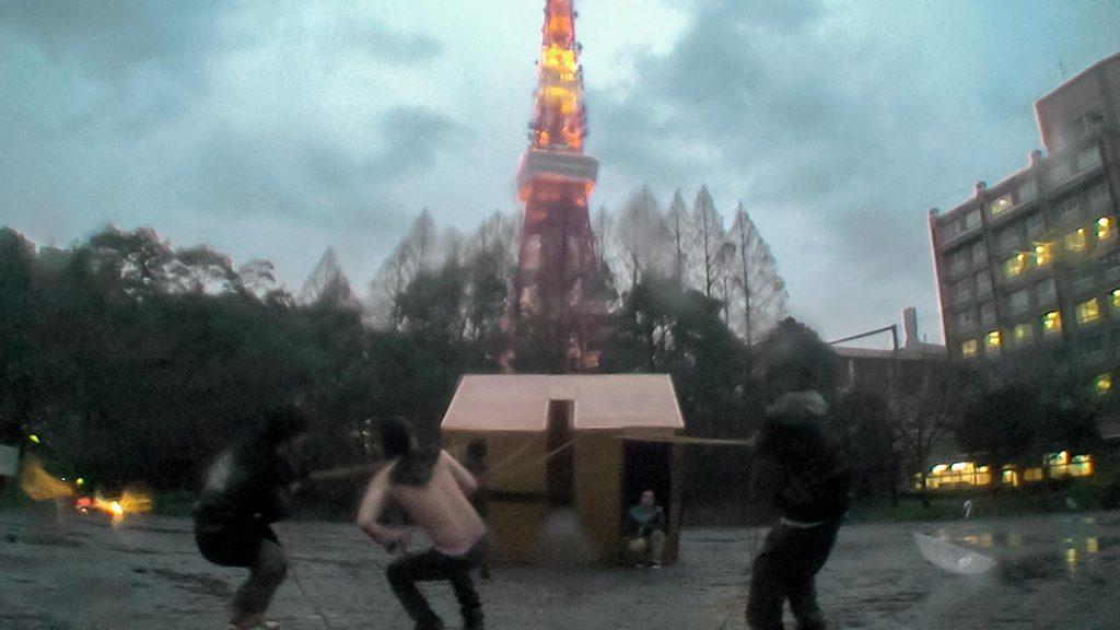 凹凸04, 2009, w 3215 × d 1975 × h 2110 mm, Shiba Park, Tokyo