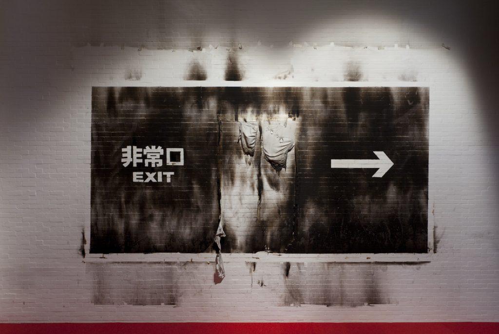 いきのこる(美術館内部) photo: Kenji Morita