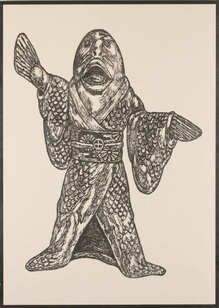 ニシキゴイン、74.5 x 53.8 cm