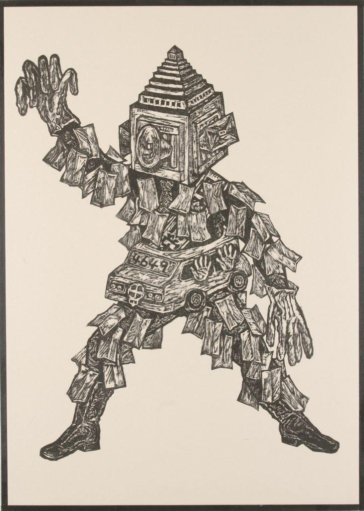 センキョテロル、74.5 x 53.8 cm