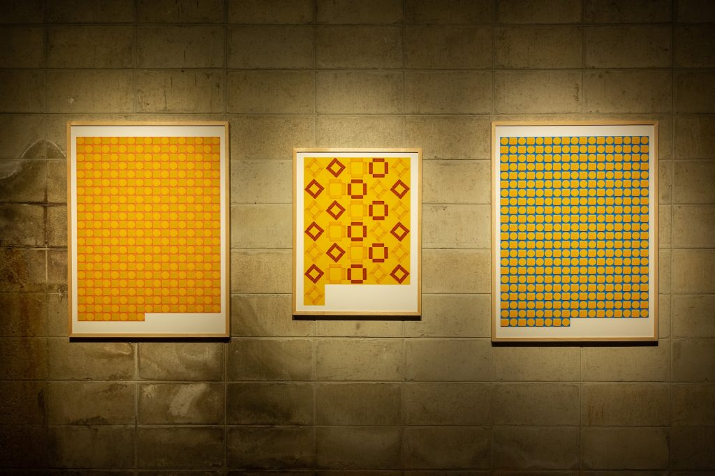 The Pattern, photo: Kenichi Asano