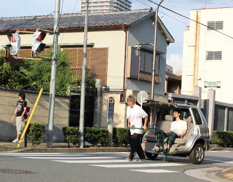 Nikoichi Car (Performance view)