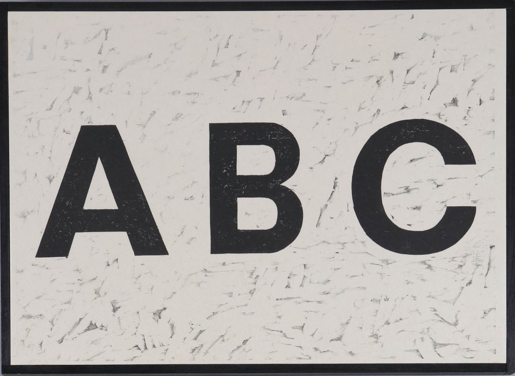 アルファベット、38.5 x 53.3 cm