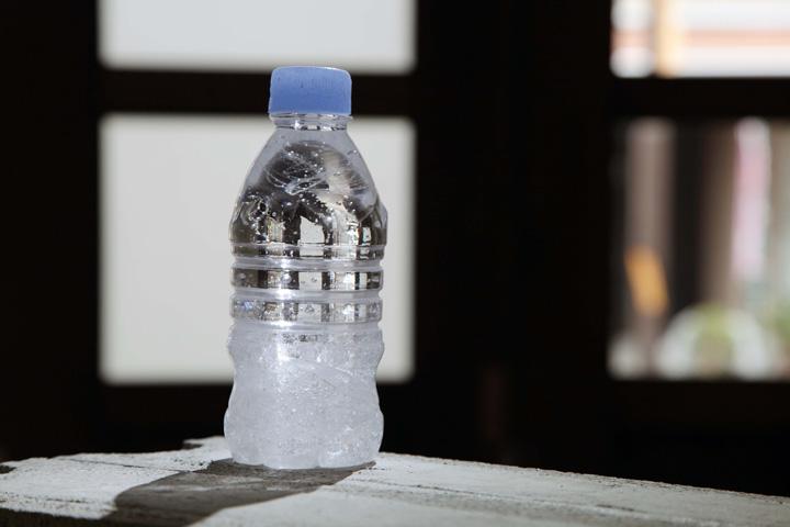 Blue cap bottle
