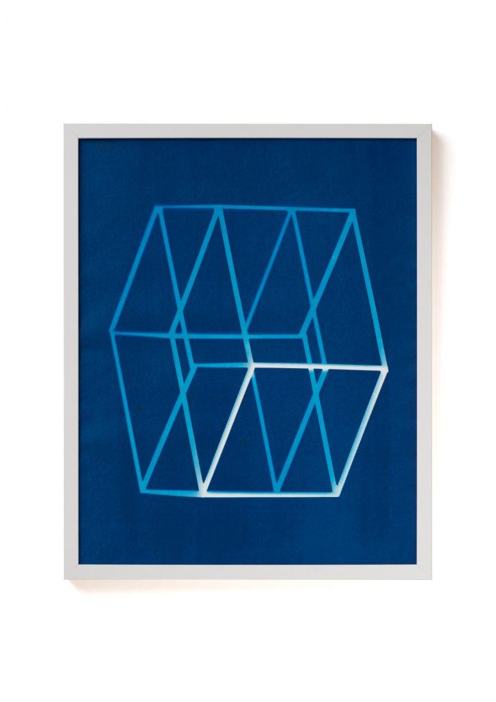 Hyper Cube (1), photo: Nobutada Omote
