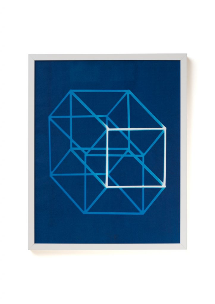 Hyper Cube (2), photo: Nobutada Omote