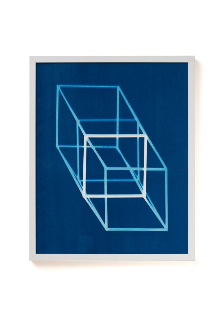 Hyper Cube (4), photo: Nobutada Omote