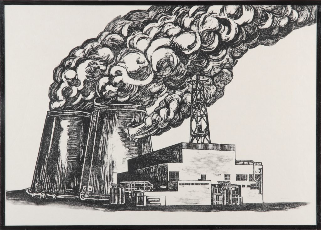 原子力平和利用館