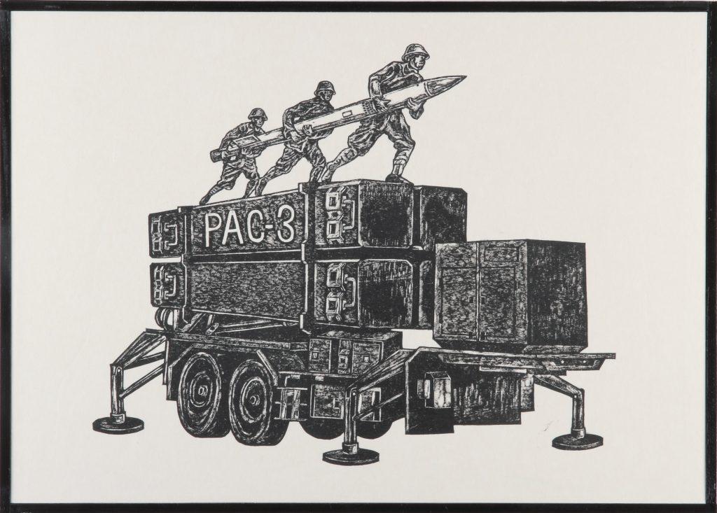 パトリオット(愛国者)の像