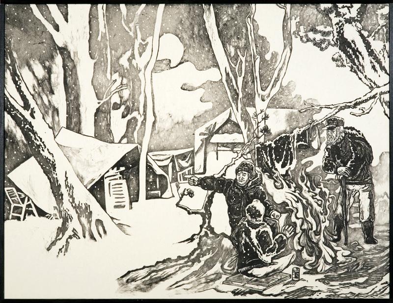 点景 H.L. 代々木公園